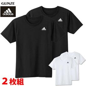 【最大20%OFFクーポン対象】【ゆうパケット送料無料】GUNZE adidas 天竺 ワイドシルエット Tシャツ 2枚組 スポーツインナー ロゴ ワンポイント 吸汗速乾素材 綿混素材 グンゼ アディダス 01-APB1132