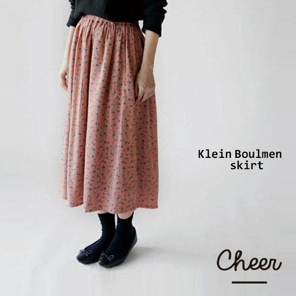 【期間限定SALE】【送料無料】 Cheer クライン ブルーメン スカート