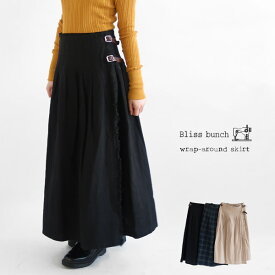 【WINTER★SALE】【送料無料】 Bliss bunch コットンリネン 起毛 ラップスカート 25-W688-319