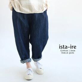 【送料無料】 ワイド ルーズ デニム パンツ ista-ire