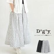 【送料無料】コットンローンドット刺繍スカートD*g*ydgyディージーワイ