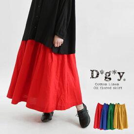 【送料無料】 コットンリネン オックス フレアー カラー スカート D*g*y dgy ディージーワイ 88-D5794