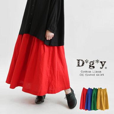 【送料無料】コットンリネンオックスフレアーカラースカートD*g*ydgyディージーワイ