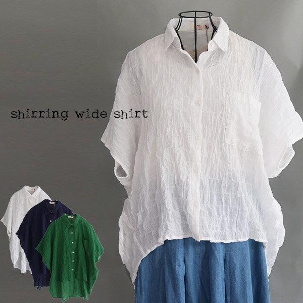 【送料無料】コットンシャーリングワイドシャツ 半袖シャツ 無地 トップス D*g*y dgy デコカンパニー
