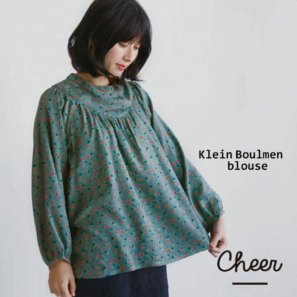 【期間限定SALE】【送料無料】 Cheer クライン ブルーメン ブラウス