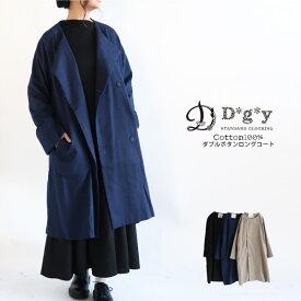 【送料無料】 ダブルボタン ノーカラー ロングコート トレンチコート風 D*g*y dgy デコカンパニー ディージーワイ