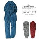 【送料無料】グンゼ BODYWILD ギンガムチェック柄綿100% 紳士長袖&長パンツパジャマ上下セット