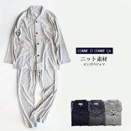 【送料無料】ニット素材紳士パジャマ長袖&長パンツ上下セット綿混スムースグンゼCOOMECICOMMECA