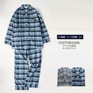 【送料無料】COOMECICOMMECAメンズパジャマ先染フランネル起毛綿100%長袖&長パンツ上下セットグンゼ