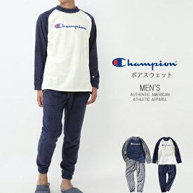 【SALE】【送料無料】Champion メンズ 裏毛スウェット 長袖&長パンツ 上下セット リブ仕様
