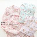 【最大20%OFFクーポン対象】NEW!【送料無料】綿100%のWガーゼを使用した上品な花柄のパジャマ。淡いカラーを生地に乗せて華やかに日本製ガーゼ生地を使用した睡眠時に快適な長袖長パンツ婦人寝間着