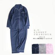 【最大20%OFFクーポン対象】【送料無料】Wガーゼ着る保湿パジャマレディースナイトウェアS.T.CLOSETFRABJOUS