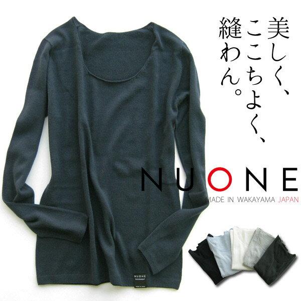 再入荷!送料無料【日本製】NUONE ヌワン 綿100%プルオーバー 縫い目なしホールガーメント ラウンドネック 9分袖