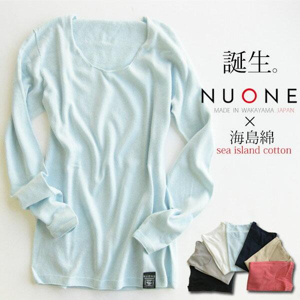 再入荷!送料無料【日本製】NUONE ヌワン「海島綿」それは「宝石」と呼ばれる世界最高級のコットン 綿100%プルオーバー 縫い目なし ホールガーメント