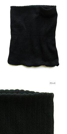 NEW!【新発売記念価格!2,700円→2,300】【メール便送料無料】【日本製】シルク&コットン二重編みウエストウォーマー肌側シルク絹100%表側綿100%腹巻男女兼用