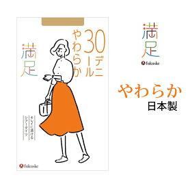 fukuske 満足 30デニール やわらか シアータイツ 日本製 マチ付 つま先補強 後ろがわかる ネーム付 抗菌防臭加工 消臭糸使用 静電気防止加工 年間 福助 42-540-1901