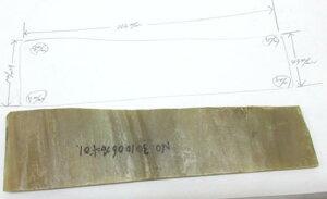 水牛工芸材、本オランダ水牛板。長さ212m/m・幅60〜44m/m・厚み8〜5m/m・重さ88g。NO.301006ブロンド01。メガネフレーム・ルアー・アクセサリー・櫛・かっさ等々にご使用下さい。日本製。メール