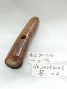 水牛ダッフルボタン。長さ70m/m・一つ穴。NO.30092001.茶02。贅沢取りの最高級ダッフルボタン。ツヤあり・半ツヤを選別下さい。日本製。ゆうメール便OK。