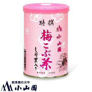 梅こぶ茶 40g×2袋 缶詰入
