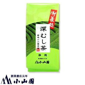 【お徳用】深むし茶 500g袋入【のし紙対応不可】