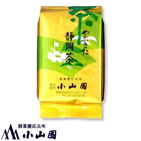 やぶきた茶 500g袋入【のし紙対応不可】【楽天BOX受取対象商品(その他)】