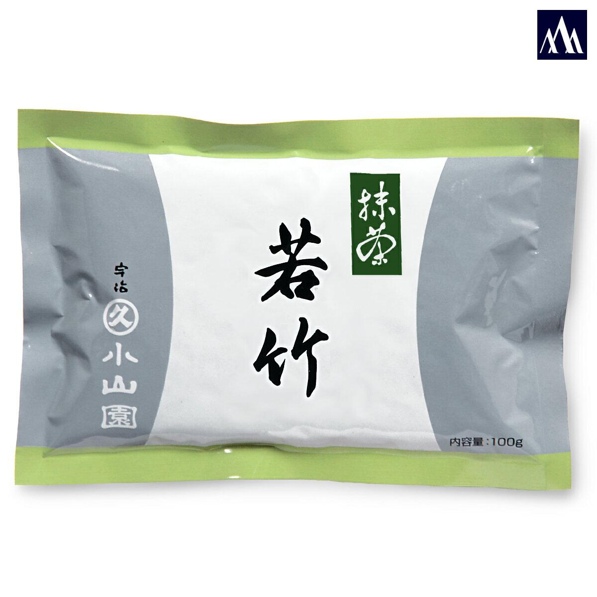 抹茶「若竹」100g袋入