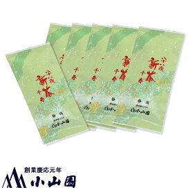 【全国送料無料&通信販売限定】八十八夜新茶「千寿」 100g袋入 5+1セット