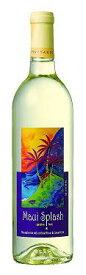 ハワイ パイナップルワイン マウイスプラッシュ 750ml パッションフルーツワイン MAUI