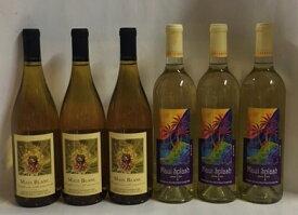 マウイブラン3本 マウイスプラッシュ3本 6本セット ハワイ パイナップルワイン