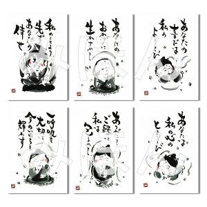 【和風雑貨】ほほえみ絵はがきセット 第5集 ほほえみほとけ【メール便対応商品サイズ50】【RCP】