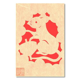【開運・干支・子(ねずみ・ネズミ・鼠)・縁起物・しめ縄・注連縄】 開運切り絵「吉祥宝来」ハガキサイズ 【メール便対応商品サイズ20】【RCP】