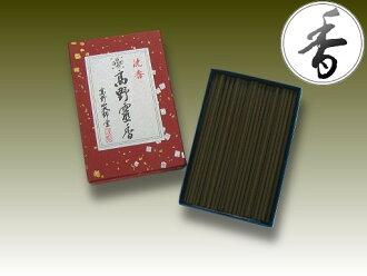 Koyasan soul incense stick [JINKOH](AGARWOOD)[8cm][10g]