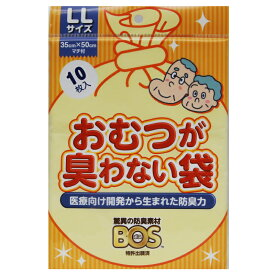 【10枚入】おむつが臭わない袋 ◆◆【消臭袋】【におい取り袋】【光洋 ディスパース】