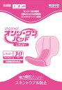 【ケース販売】オンリーワンパッド(レギュラー) 30枚×8袋 ◆◆【尿とりパッド】【尿漏れパッド】【尿取りパット】…