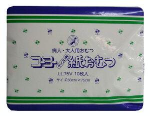 【1袋販売】コーヨー紙おむつ LL-75V 1袋10枚入