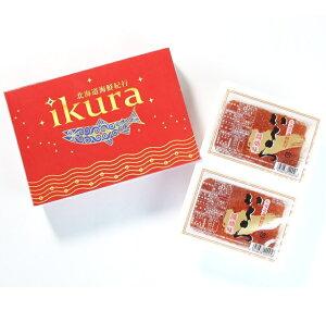 北海道海鮮紀行 いくらしょうゆ味 500g (250g×2)広洋水産 こうよう水産 こうようすいさん いくら ギフト 醤油漬け イクラ
