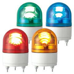パトライト LED回転灯(底面端子台式配線) AC200V RHE-200 回転灯色:緑・青