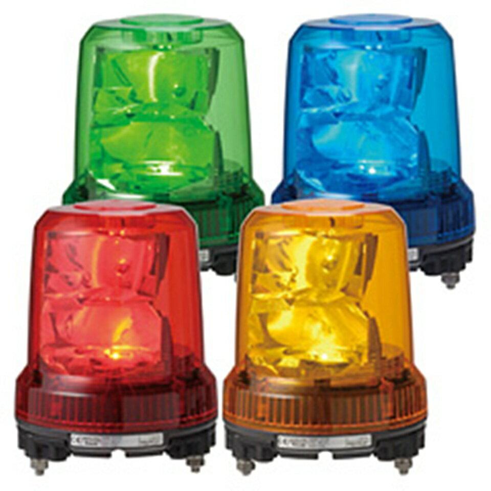 パトライト 強耐振大型LED回転灯 AC100V〜240V RLR-M2-P 取付ピッチ Φ120 回転灯色:赤・黄