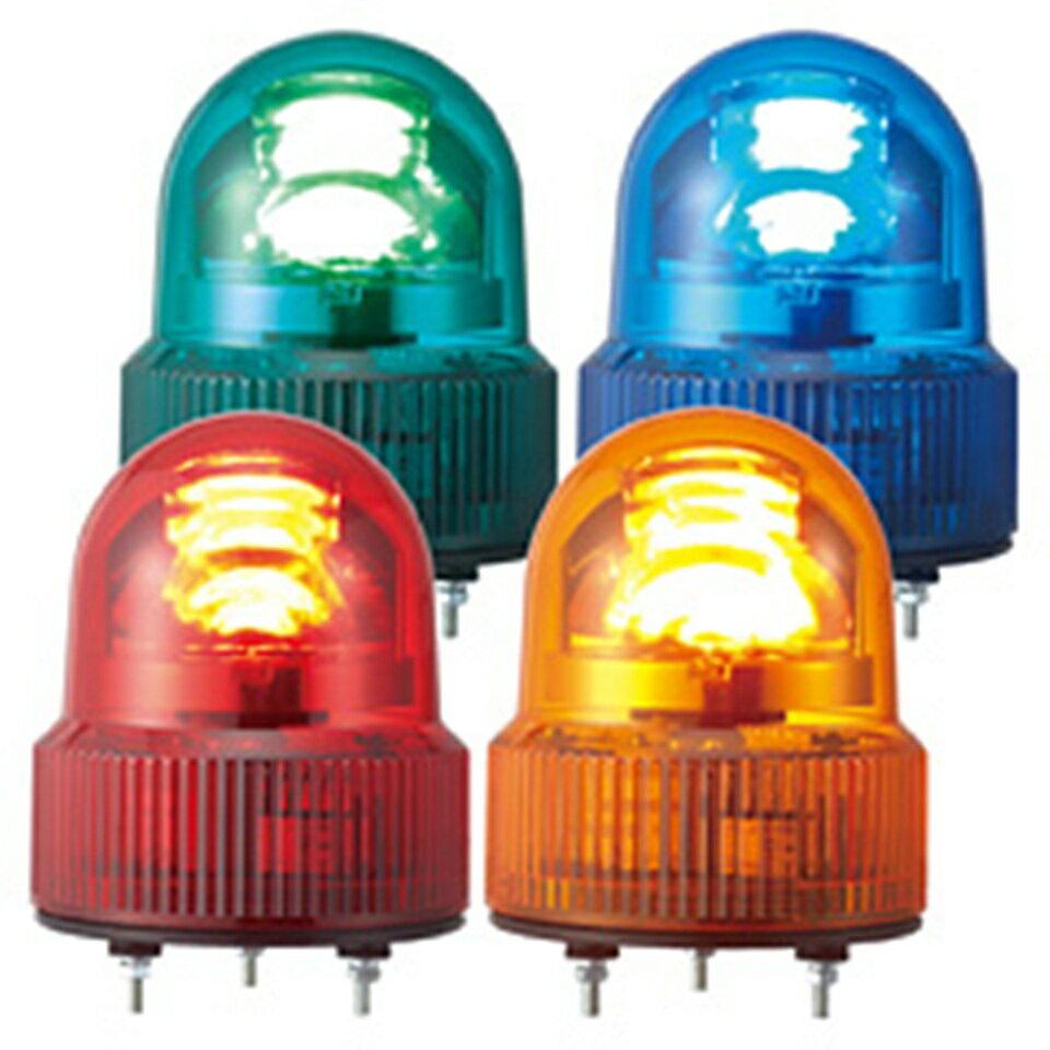 パトライト LED回転灯(オールプラスチックボディタイプ) DC12V SKHE-12 回転灯色:赤・黄