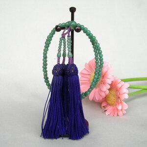 ■ミニ数珠・念珠掛け■上置仏壇・家具調仏壇用【銅器製】