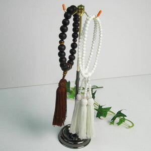 ■数珠・念珠掛け■高さが自由に調節できる念珠掛け【真鍮製】【仏具】
