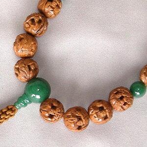 男性用数珠羅漢彫り(印度翡翠入り)