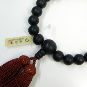 ■男性用数珠黒檀(22玉)素挽正絹頭房【数珠】【念珠】【メール便で送料無料】【smtb-TK】
