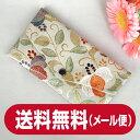 ■送料無料(メール便)■高級金襴数珠袋【スリムタイプ】ベージュ系1 【smtb-TK】