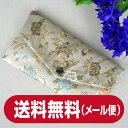 ■送料無料(メール便)■高級金襴数珠袋【スリムタイプ】ベージュ系2 【smtb-TK】