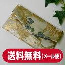 ■送料無料(メール便)■高級金襴数珠袋【スリムタイプ】グレー2【smtb-TK】