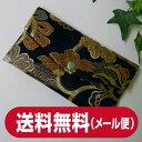 ■送料無料(メール便)■高級金襴数珠袋【スリムタイプ】ネイビー2【smtb-TK】