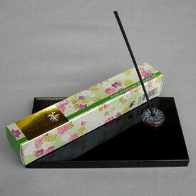■緑茶の香り Japanese Incense 茶 Green tea 【梅栄堂】