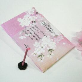 ■お香・室内香|やさしい桜の香り|宇野千代 【しあわせの香り】 スティック6本入【日本香堂】【プチギフトお香セット】