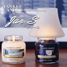 ■世界No.1のフレグランスキャンドル YANKEE CANDLE(ヤンキーキャンドル)【Jar S】 ジャーS 【2】アロマキャンドル